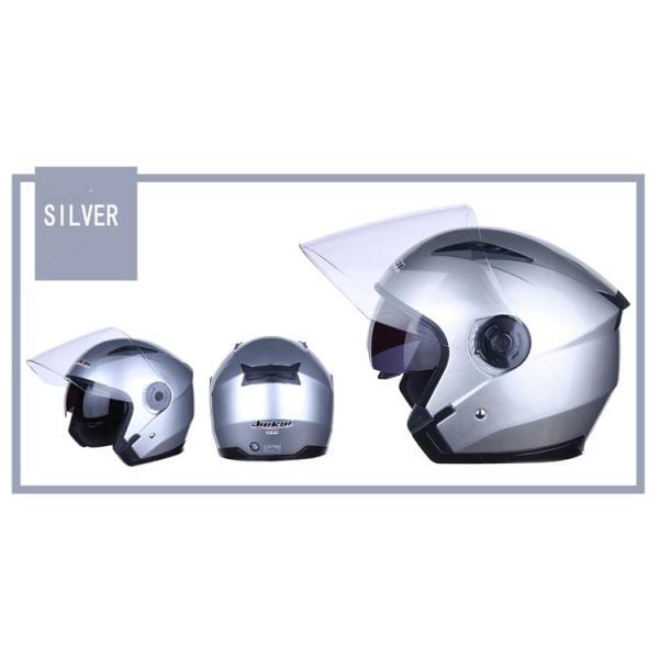 バイクヘルメット フルフェイス JIEKAI JK-512 Bike Helmet ジェットヘルメット 軽量 オフロード メンズ シールド付き|cobalt-shop|07