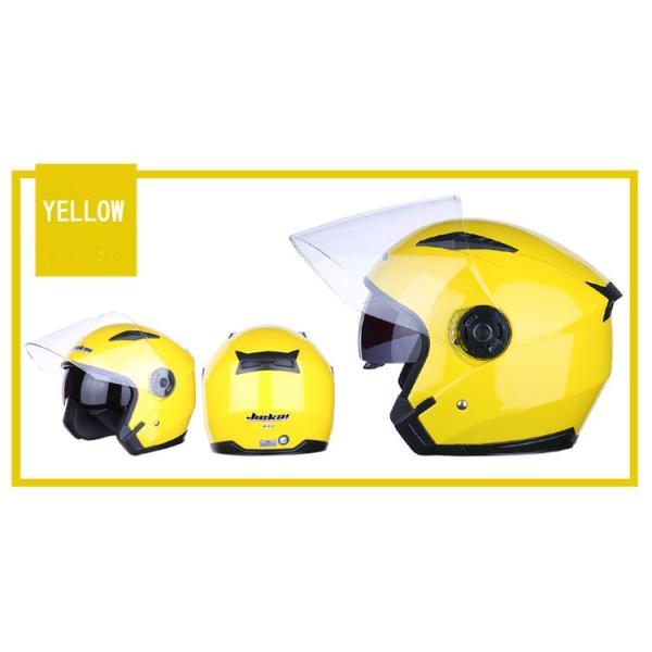 バイクヘルメット フルフェイス JIEKAI JK-512 Bike Helmet ジェットヘルメット 軽量 オフロード メンズ シールド付き|cobalt-shop|08