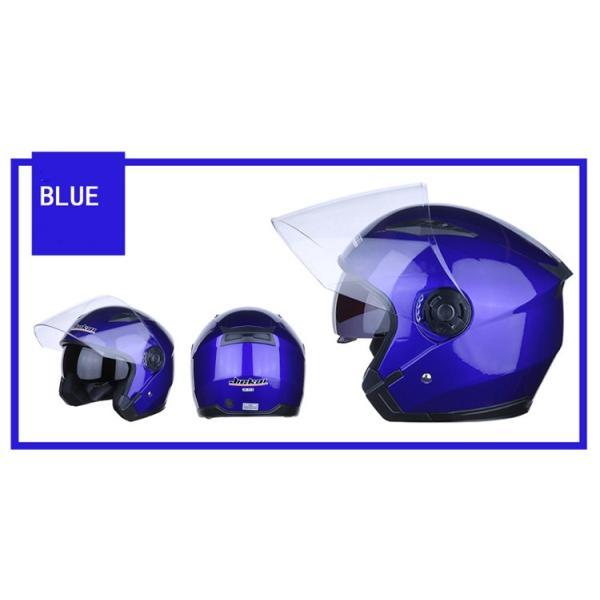 バイクヘルメット フルフェイス JIEKAI JK-512 Bike Helmet ジェットヘルメット 軽量 オフロード メンズ シールド付き|cobalt-shop|09