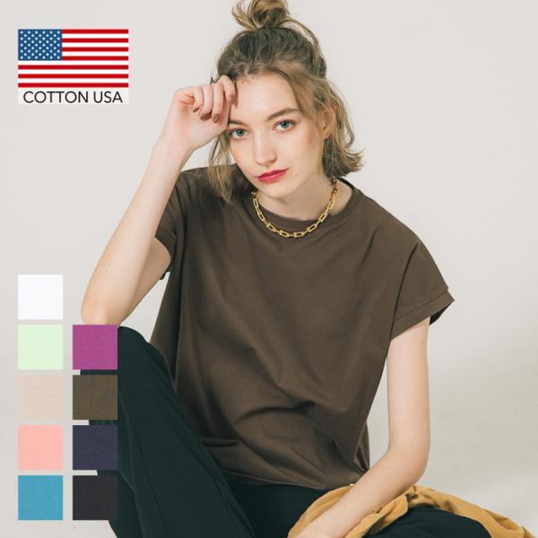 【一部予約】Tシャツ レディース コットン 綿100% カットソー 半袖 無地 薄手 シンプル フレンチスリーブ Uネック ベーシック ラウンドネック メール便可|cocacoca