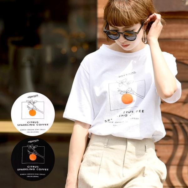 プレミアム会員限定値下げ Tシャツ レディース プリント オレンジ カットソー 半袖 ラウンドネック トップス クルーネック ゆったり メール便可|cocacoca
