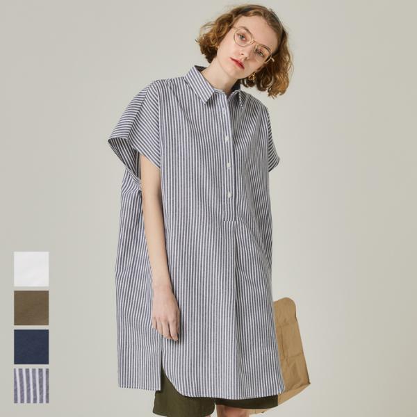 シャツ ワンピース チュニック ロングシャツ ロング丈 半袖 無地 オーバーサイズ 白シャツ 19aw メール便可 cocacoca