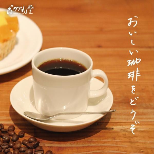【新発売】コーヒー豆 中煎り 韮崎ブレンド 200g  エイジングコーヒー 珈琲 こだわり コクテール堂|cocktail-do|12
