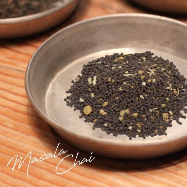 マサラチャイ 100g Masala Chai|cocktail-do|02