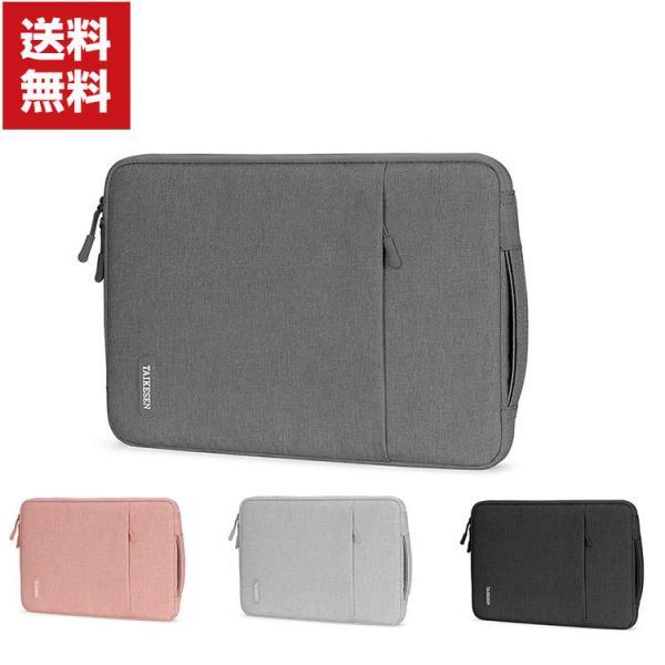 LenovoTabM10TabB1010.1インチタブレットケース布カッコいい実用超スリムPCバッグ型軽量キャンパス調