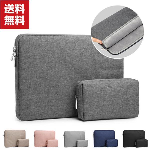 LenovoIdeaPadD33010.1インチタブレットケース触りの良い質感の布とカッコいい実用電源収納ポーチ付きの出張や外