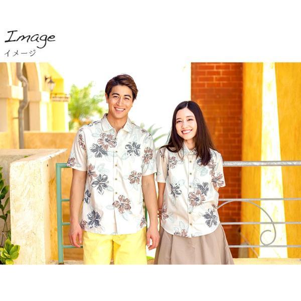 メンズ アロハシャツココナッツジュース シャツ  Painted Hibi 全3色  オープンカラーシャツ 半袖 3L4L5L 大きいサイズあり メール便利用で送料無料|coco-j|05
