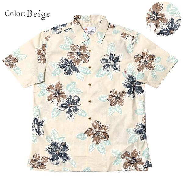 メンズ アロハシャツココナッツジュース シャツ  Painted Hibi 全3色  オープンカラーシャツ 半袖 3L4L5L 大きいサイズあり メール便利用で送料無料|coco-j|09