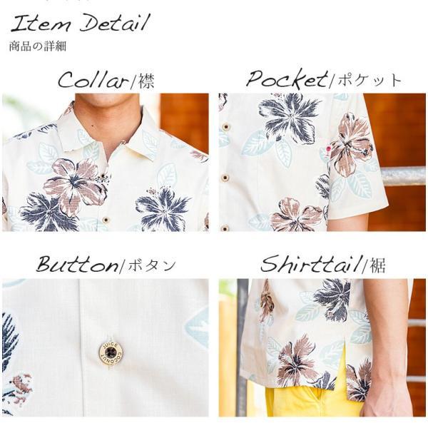 メンズ アロハシャツココナッツジュース シャツ  Painted Hibi 全3色  オープンカラーシャツ 半袖 3L4L5L 大きいサイズあり メール便利用で送料無料|coco-j|07