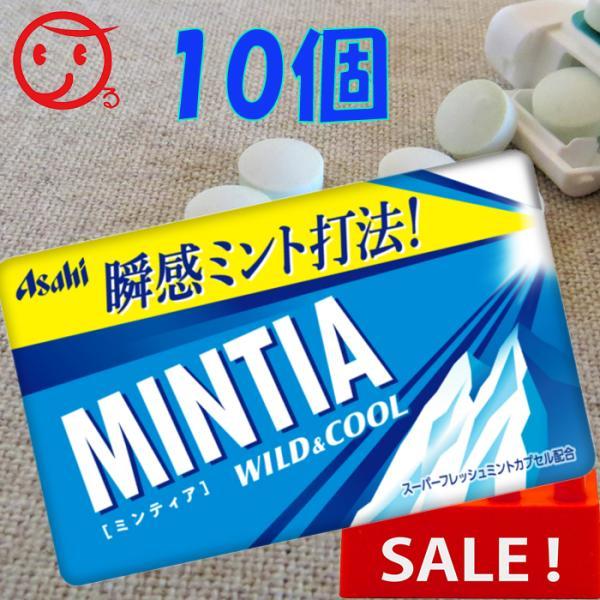 アサヒグループ食品 ミンティア 10個 ワイルドアンドクール ネコポス対応 ポイント消化 代金引換不可
