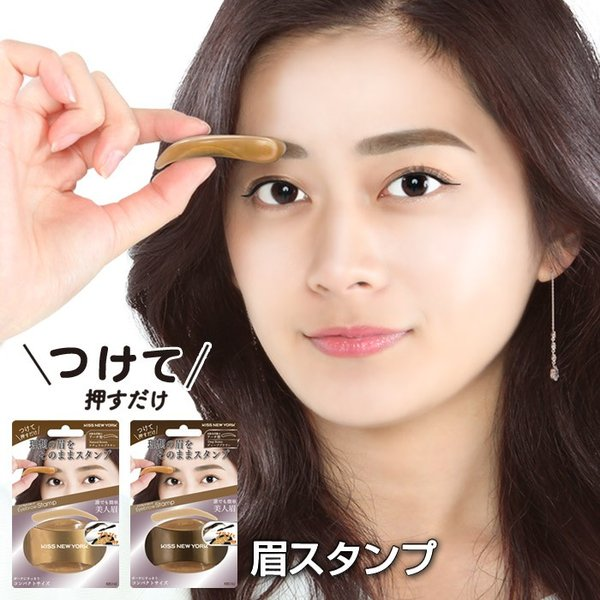 https://item-shopping.c.yimg.jp/i/l/coco24_kiss-newyork-eyebrow-stamp-new