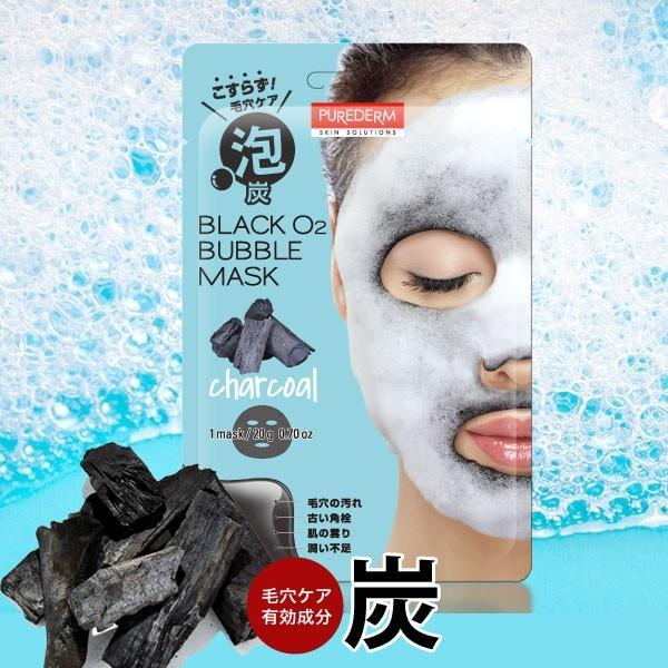 送料無料『 ブラック 炭酸パック 泡パック 5枚入り』炭酸パック 毛穴汚れスッキリ|coco24|04