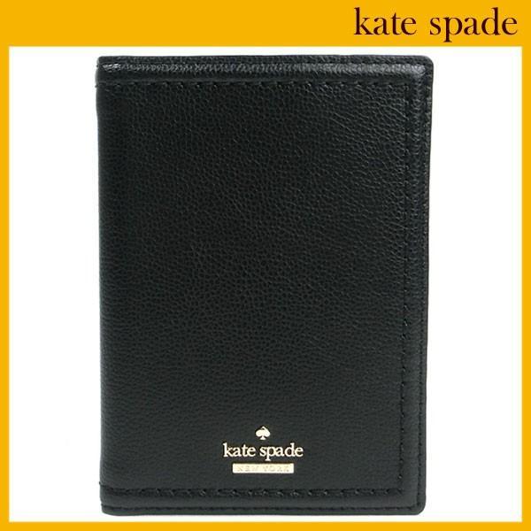 ケイトスペード パスポートケース パスポートカバー kate spade レザー