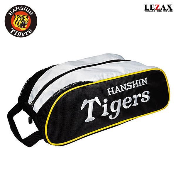 LEZAX -レザックス- 阪神タイガース シューズケース ホワイト×ブラック 【HTSC-7515】