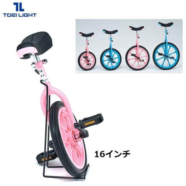 TOEI -トーエイ-  ノーパンク一輪車16【T1160】 TOEI LIGHT
