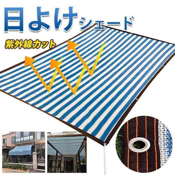 cocoaru-store_smilegi2101090117