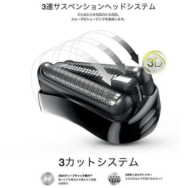 髭剃り 電気シェーバー BRAUN 300S 3枚刃 シェーバー ブラウン メンズシェーバー 充電・交流式 丸洗いOK|cocoaru|04