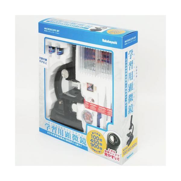 ナカバヤシ NEW学習顕微鏡 900セット MSS-900N