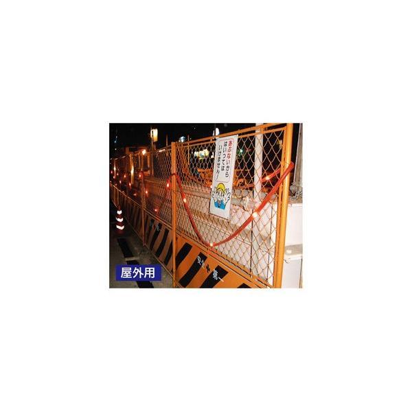 ジェフコム LEDピカライン(ローボルト24V) 50mロッド PLD-E24-50RR