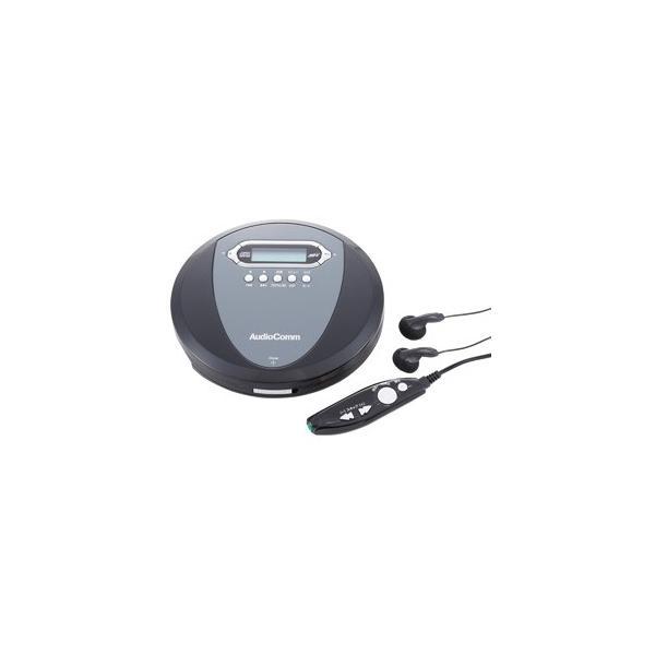 オーム電機 AudioComm ポータブルCDプレーヤー MP3対応 CDP-3878Z