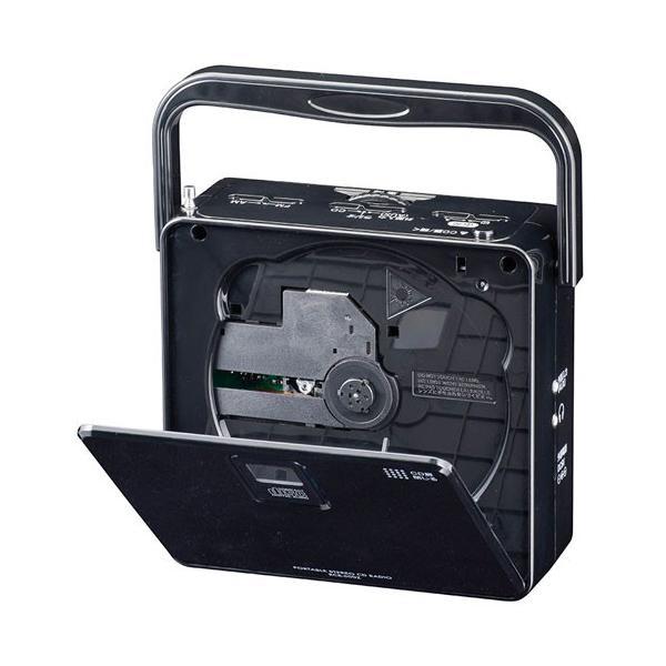 オーム電機 ステレオCDラジオ ブラック AudioComm RCR-500Z-K