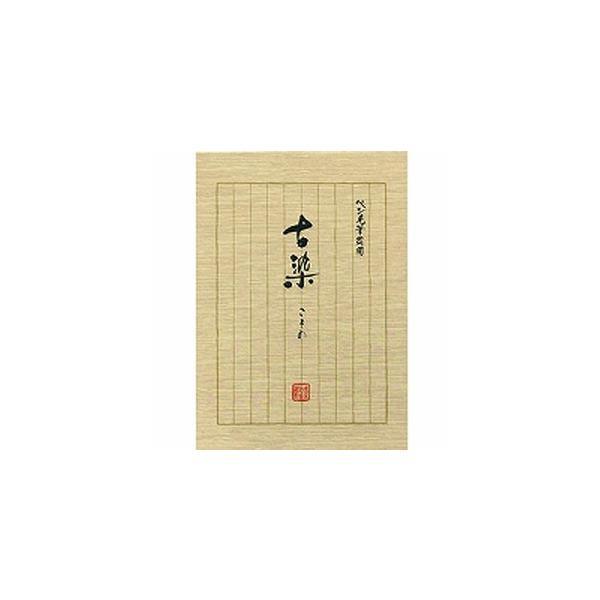 菅公工業 便箋 古染 セ-206