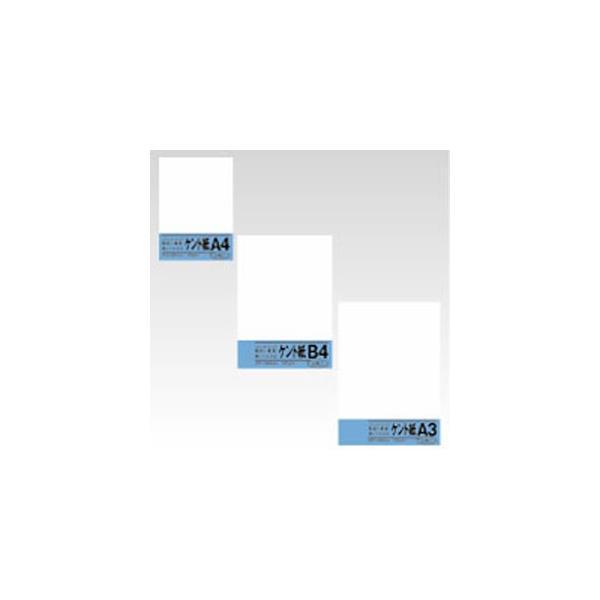 菅公工業 A3 ケント紙 ベ063