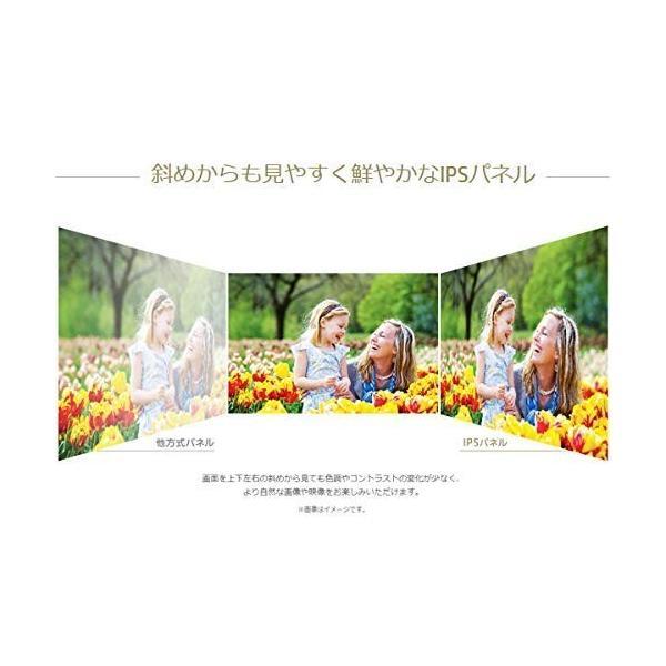 HP Pavilion 15-cu0000 第8世代Corei5 8GB DVDライター 高速無線LAN 15.6型フルHD・IPS液晶  (1TB HDD+128GB SSD) 4EL42PA-AAAA cocoawebmarket 07