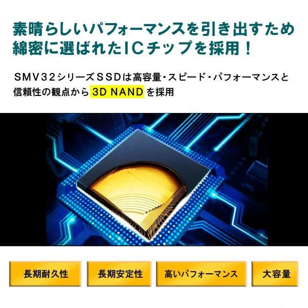 【ヤマト運輸ネコポスのみ】 Kingmax SSD 240GB SATA3 SMV32 内蔵2.5インチ 7mm  KM240GSMV32  3年保証付|cocoawebmarket|05
