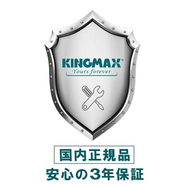 【ヤマト運輸ネコポスのみ】 Kingmax SSD 240GB SATA3 SMV32 内蔵2.5インチ 7mm  KM240GSMV32  3年保証付|cocoawebmarket|06