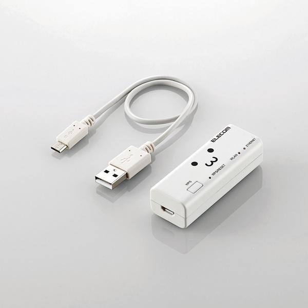 エレコム Wi-Fiポータブルルータ 300Mbps USBケーブル付き ホワイト WRH-300WH3-S
