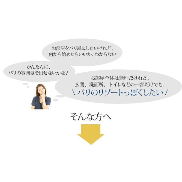 バリ雑貨 & アジアン雑貨   魔法のアイテムお試し7点セット  安い ポイント消化 ココバリ|cocobari|02