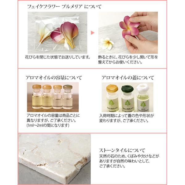 バリ雑貨 & アジアン雑貨   魔法のアイテムお試し7点セット  安い ポイント消化 ココバリ|cocobari|09