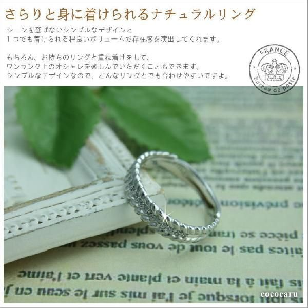 結婚指輪 ペアリング 安い プラチナ マリッジリング 指輪 pt900 ダイヤモンド 母の日