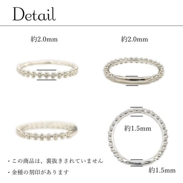指輪 レディース プラチナ デザイン リング 10代 20代 30代 40代 50代 Pt900 重ね付け 送料無料