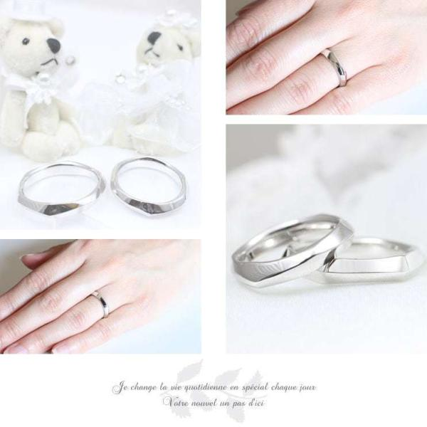 ペアリング 結婚指輪 安い 2本セット プラチナ マリッジリング 指輪 pt900 母の日