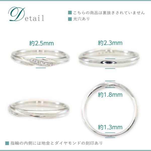 送料無料 プラチナ Pt900 リング 天然ダイヤモンド 0.02ct ミル打ち 指輪 重ね着け 品質保証書 レディース 受注生産品