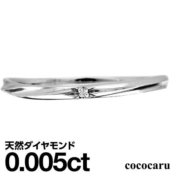 一粒 ダイヤモンド 指輪 リング K18 ホワイトゴールド レディース 人気|cococaru
