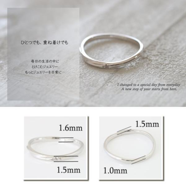 一粒 ダイヤモンド 指輪 リング K18 ホワイトゴールド レディース 人気|cococaru|03