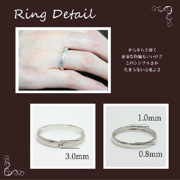 結婚指輪 ペアリング 安い シルバー マリッジリング 指輪 母の日