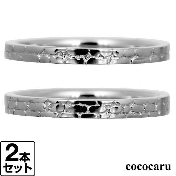 結婚指輪 ペアリング 安い 2本セット K10 ゴールド マリッジリング 指輪 母の日