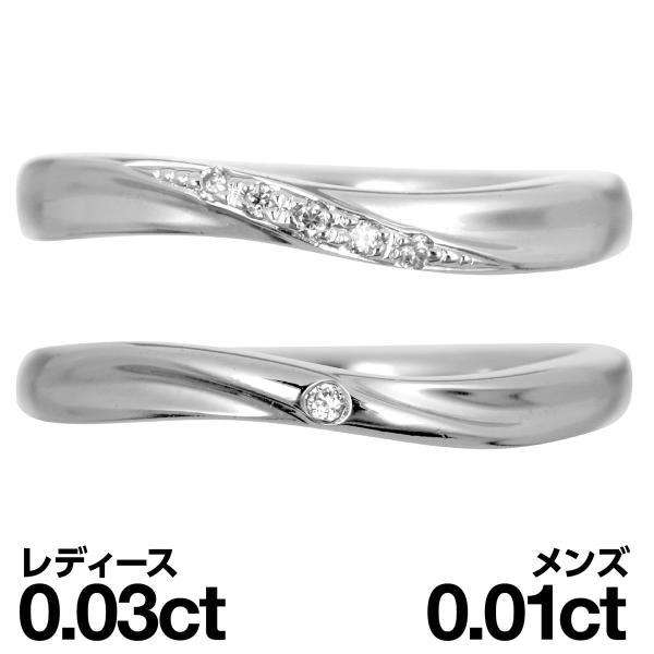 結婚指輪 ペアリング 安い 2本セット シルバー ダイヤモンド マリッジリング 指輪 sv925 母の日