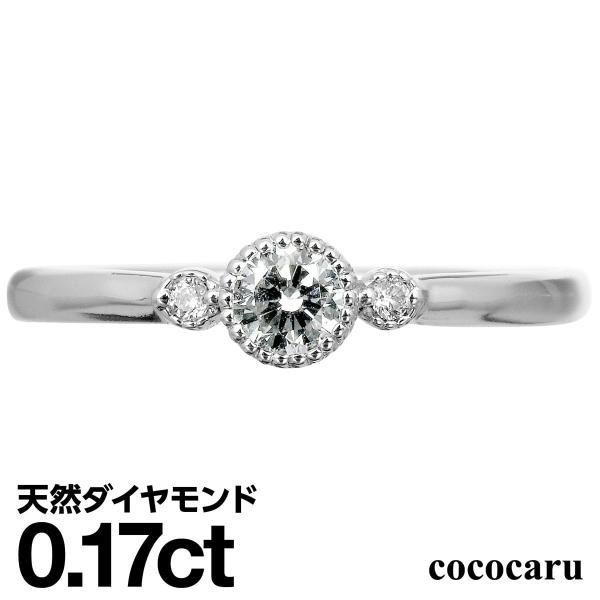 送料無料 K10 ゴールド リング 天然ダイヤモンド 0.17ct ミル打ち 指輪 重ね着け 品質保証書 レディース 受注生産品