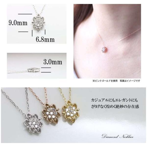 ダイヤモンド ネックレス K18 ピンクゴールド レディース 人気 フラワー|cococaru|02