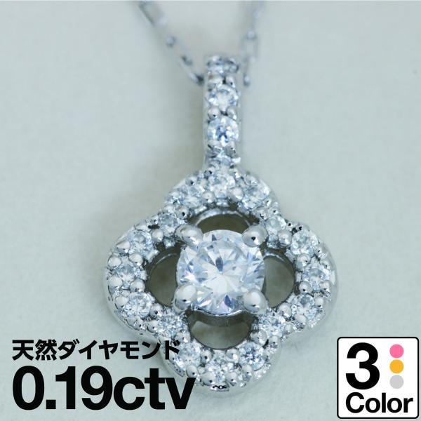 ダイヤモンド ネックレス K18 ピンクゴールド レディース 人気|cococaru