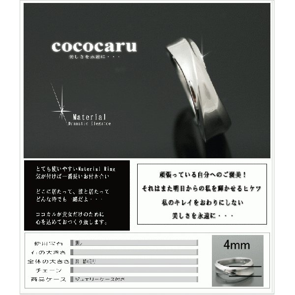 指輪 シルバー リング レディース 人気|cococaru|04