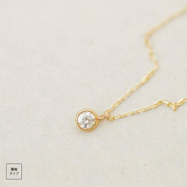 一粒 ダイヤモンド ネックレス K10 イエローゴールド レディース 人気|cococaru|06
