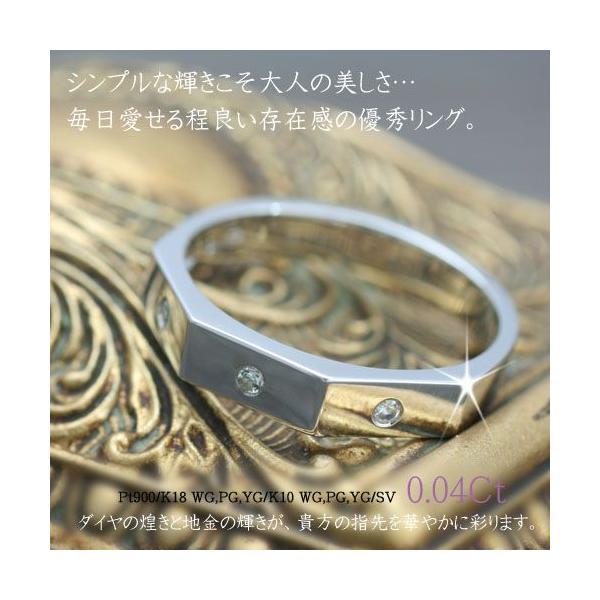 ペアリング 結婚指輪 安い シルバー マリッジリング ダイヤモンド 母の日