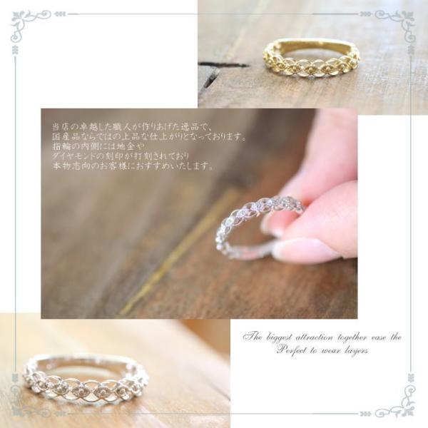 指輪 プラチナリング レディース 人気|cococaru|04
