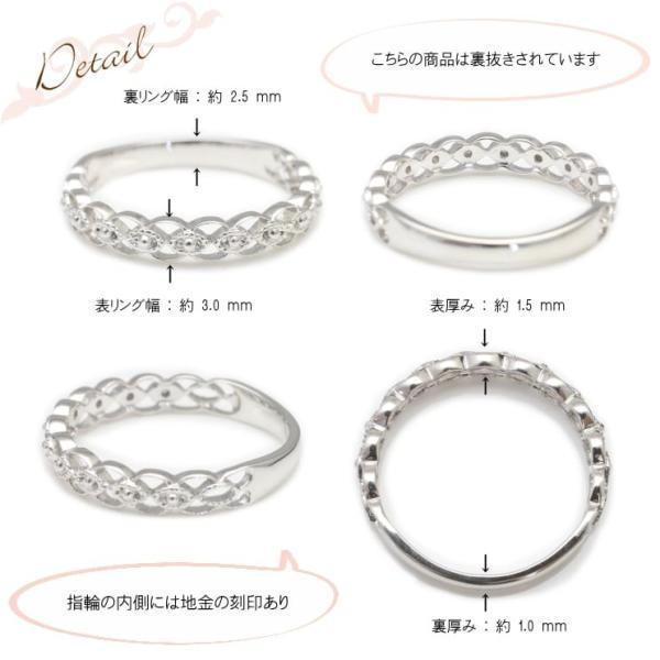 指輪 プラチナリング レディース 人気|cococaru|05